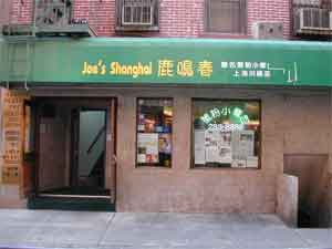 chinatownnyc1
